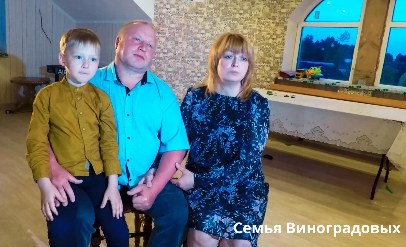 Многодетная семья из Твери рассказала, чего ждет от поправок в Конституцию