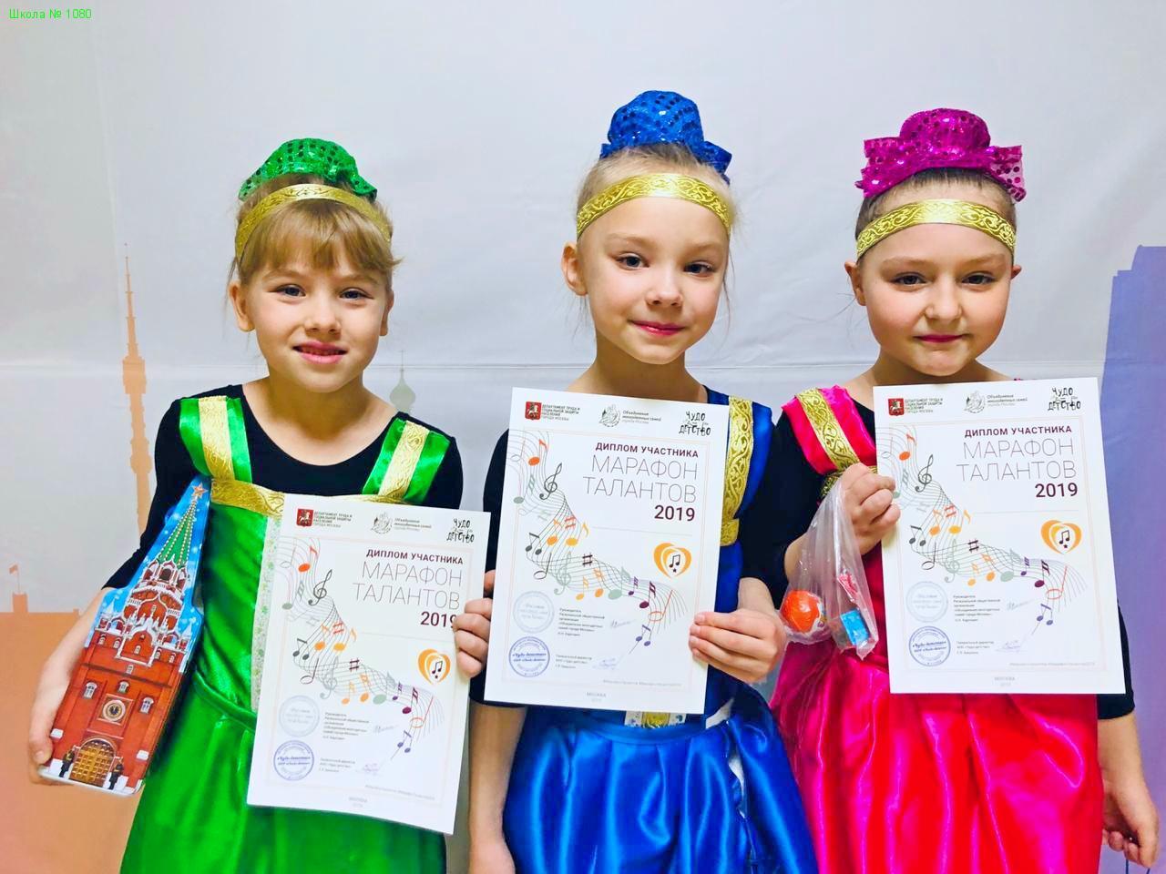 Многодетные семьи Тверской области приглашают стать участниками «Марафон талантов»