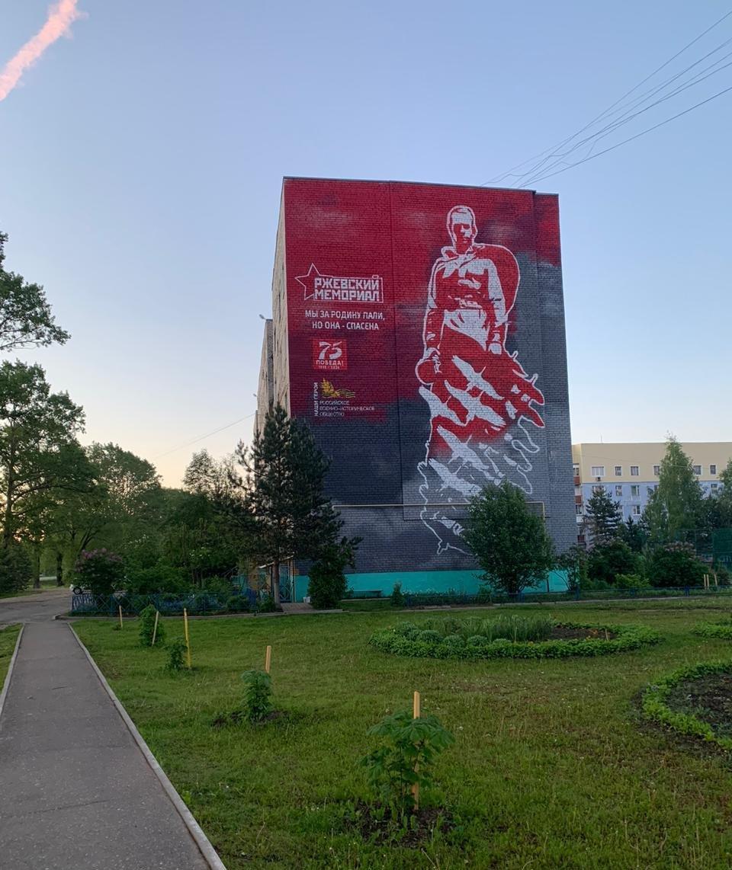 В конкурсе на создание монумента Советскому солдату участвовало 32 проекта