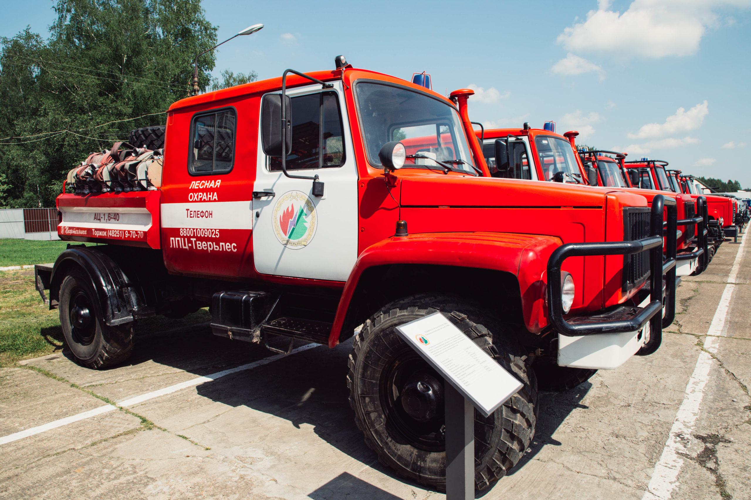 Техника - огонь: фоторепортаж о подготовке Тверской области к пожароопасному сезону