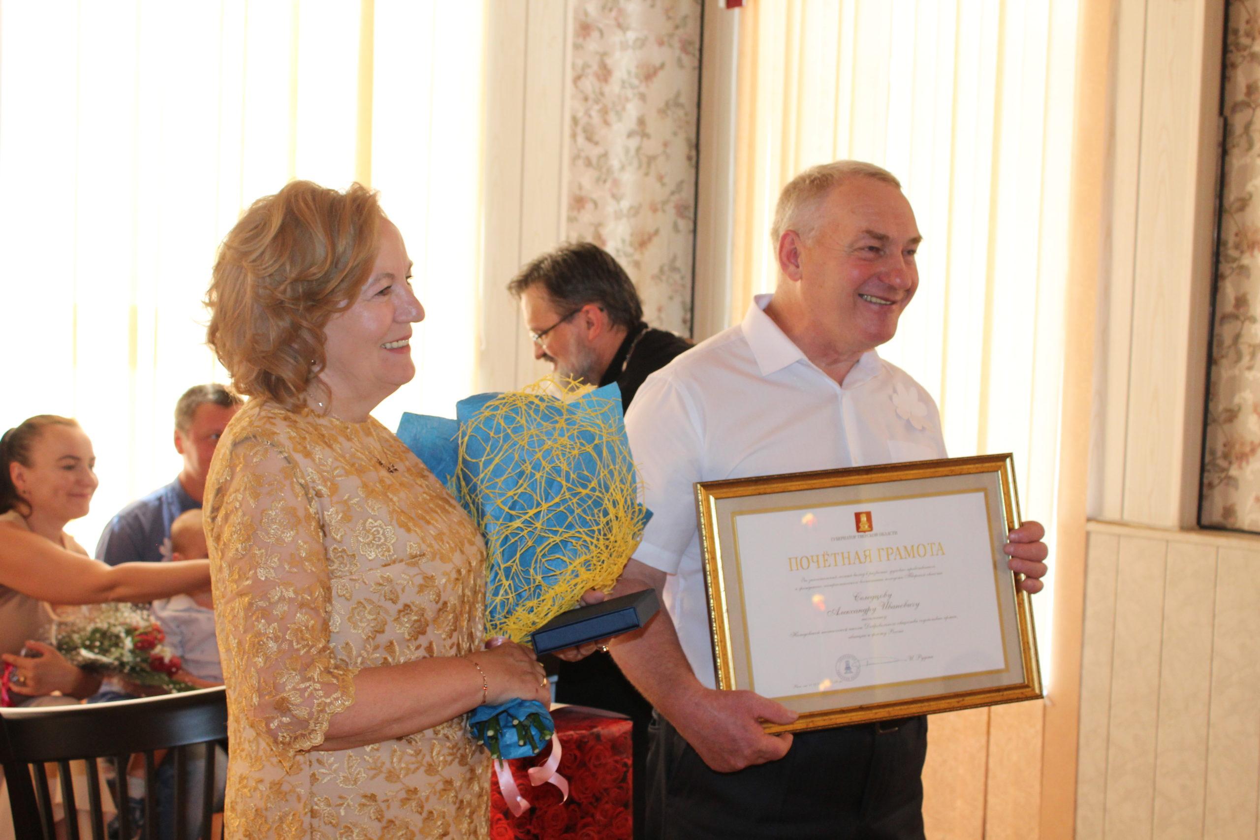 Семья из Нелидово отметила 40 лет совместной жизни