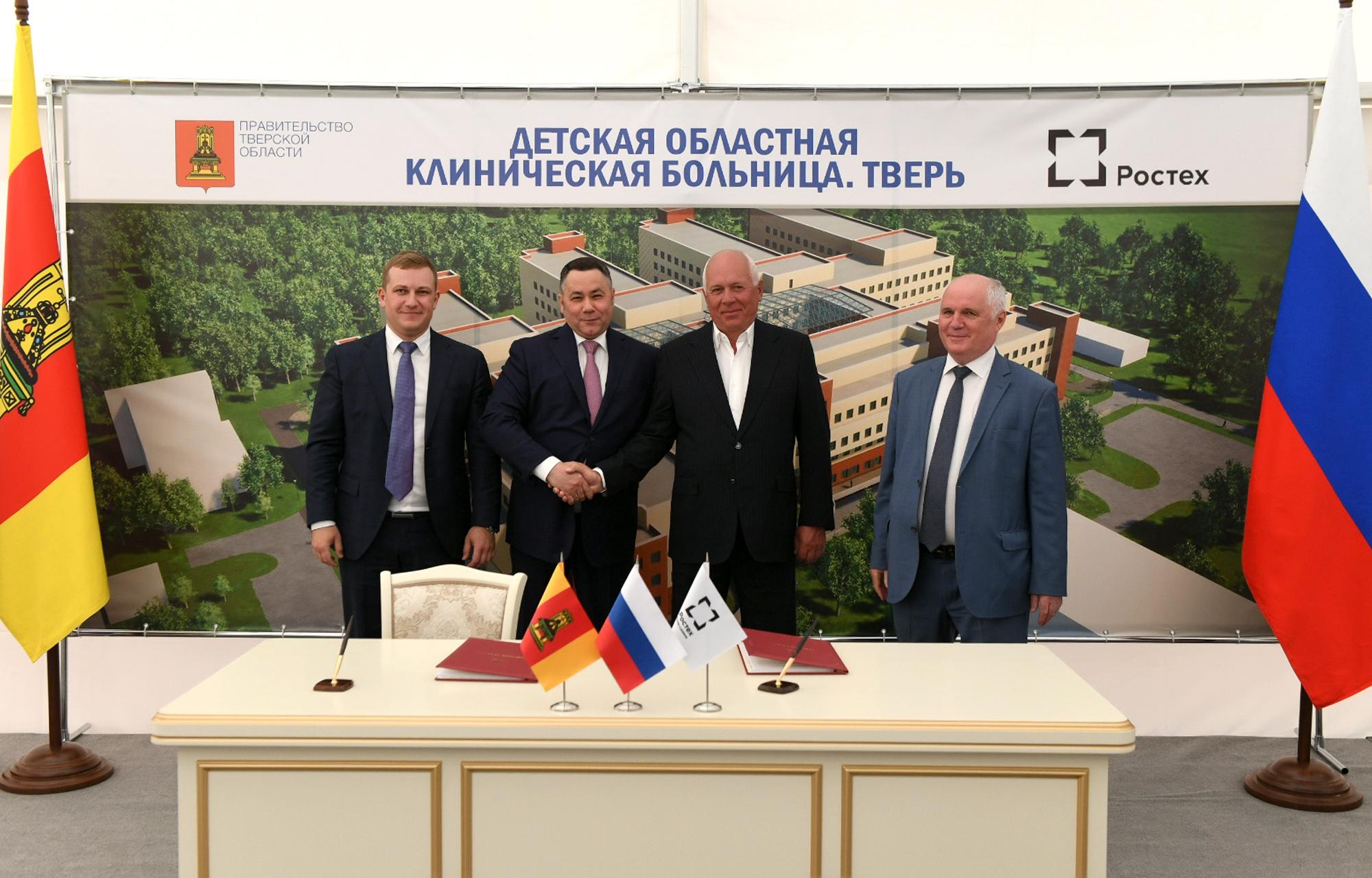В Твери заложили первый камень на месте строительства детской областной больницы