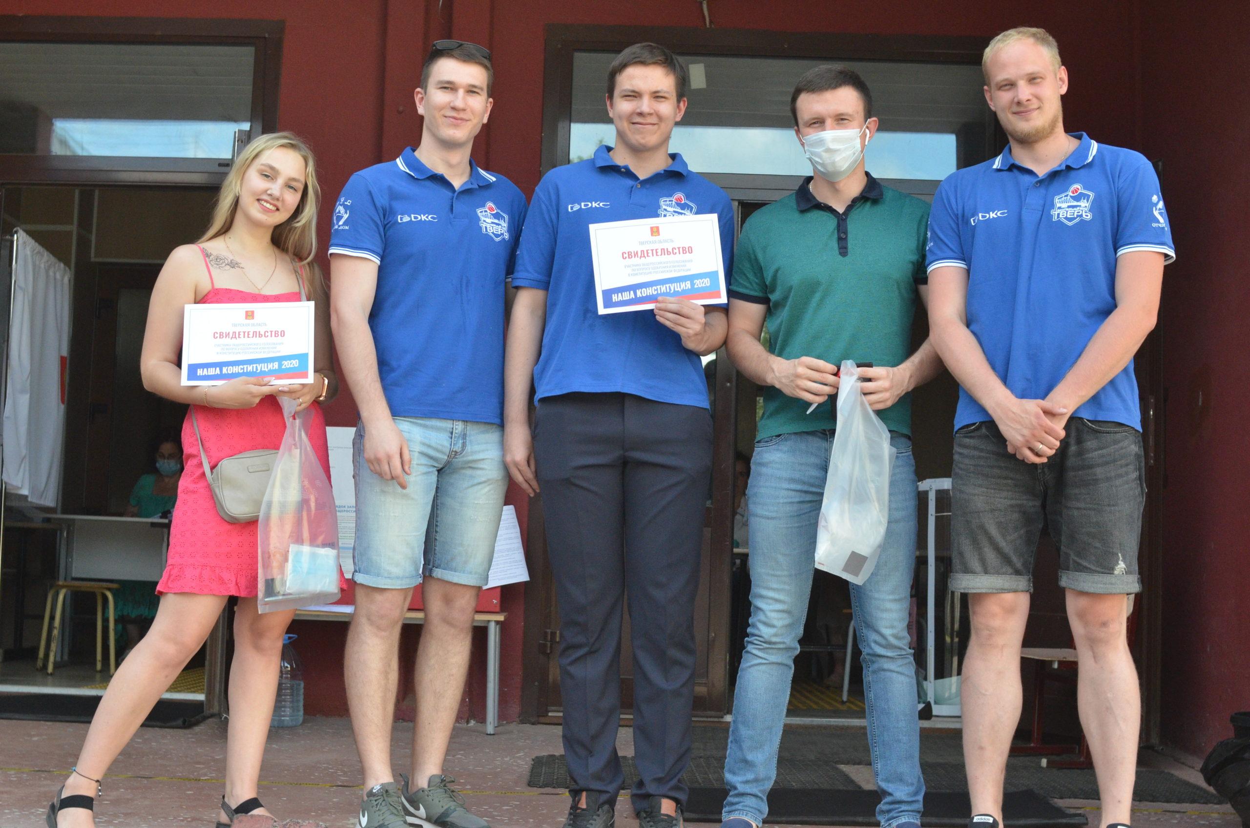 Баскетболисты клуба «Тверь» приняли участие в Общероссийском голосовании