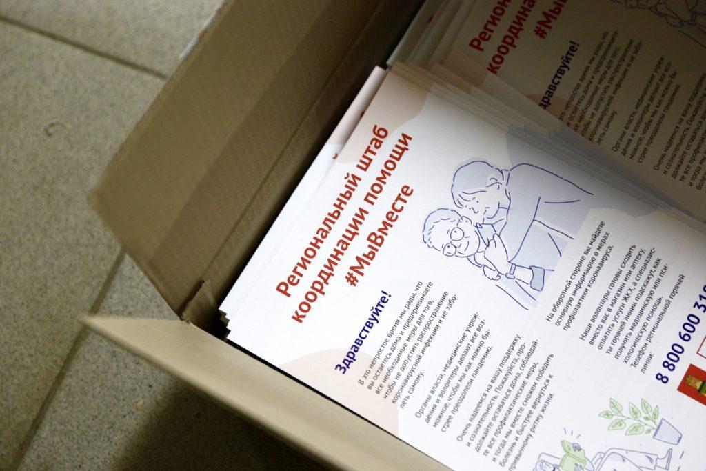 В Тверской области начали раздавать бесплатные продуктовые наборы семьям, где воспитываются дети с особенностями здоровья