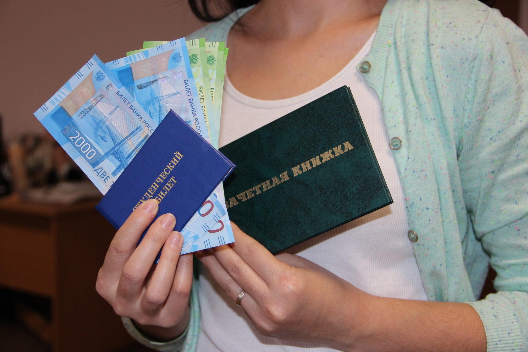 В Тверской области повысили стипендии учащимся колледжей