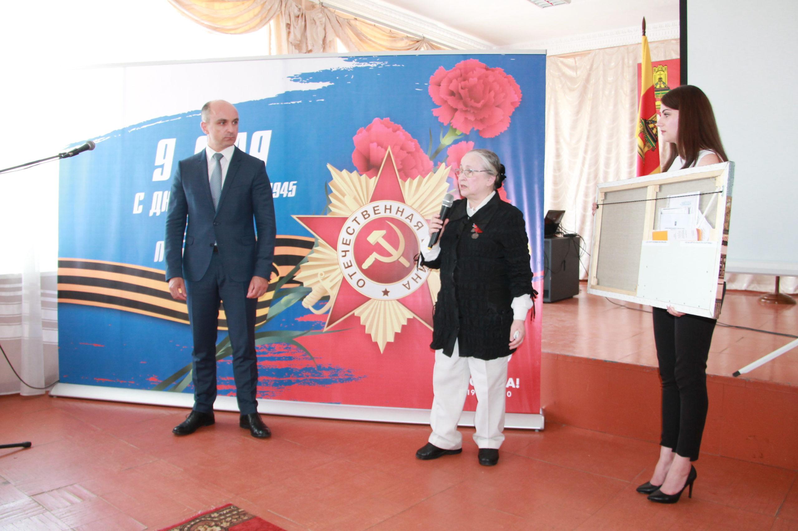 В Нелидовском районе вручили награды в честь Дня России