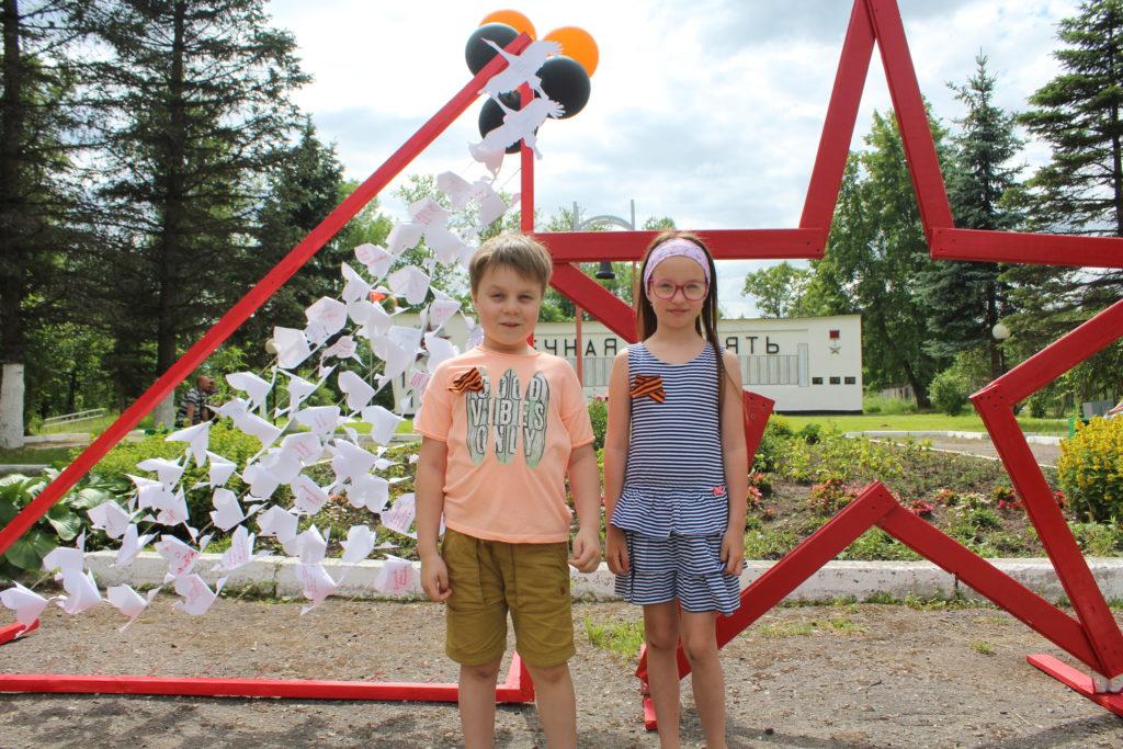 В Нелидовском районе прошла акция «Журавли нашей памяти»
