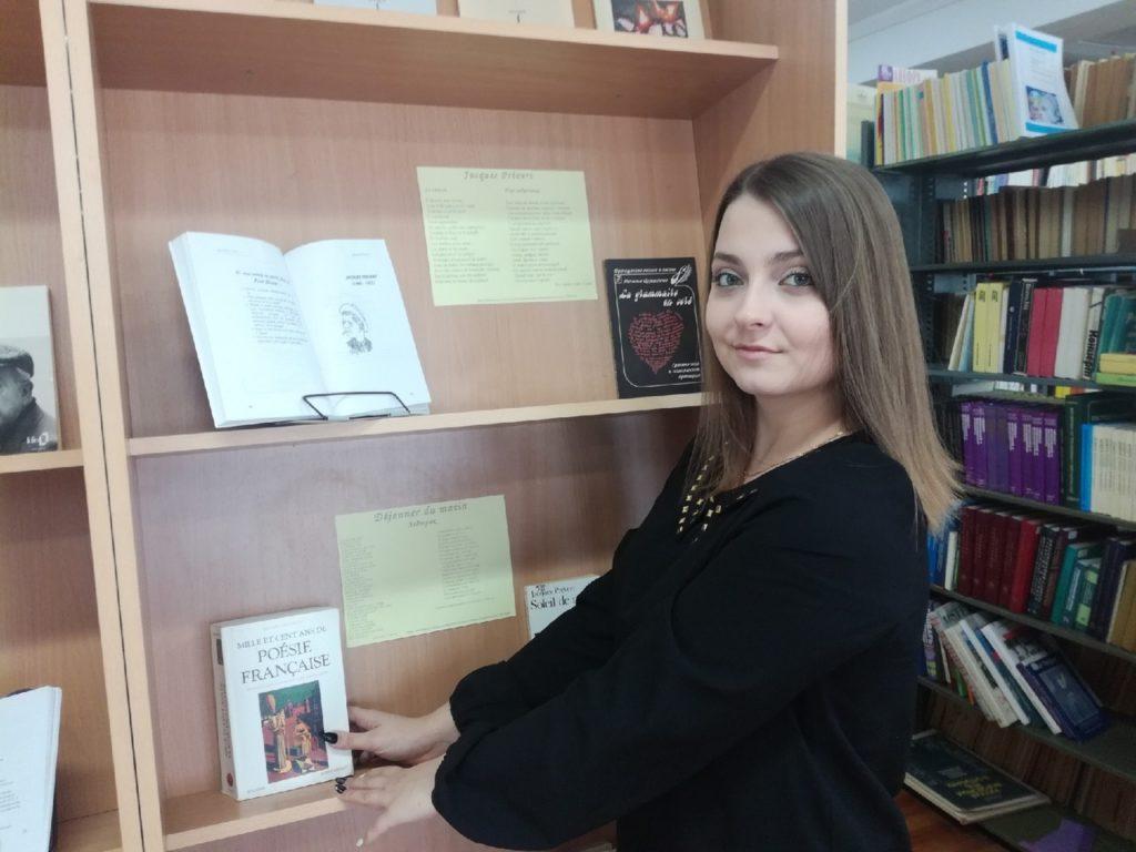 В Тверской Горьковке выбирают лучшего библиотекаря