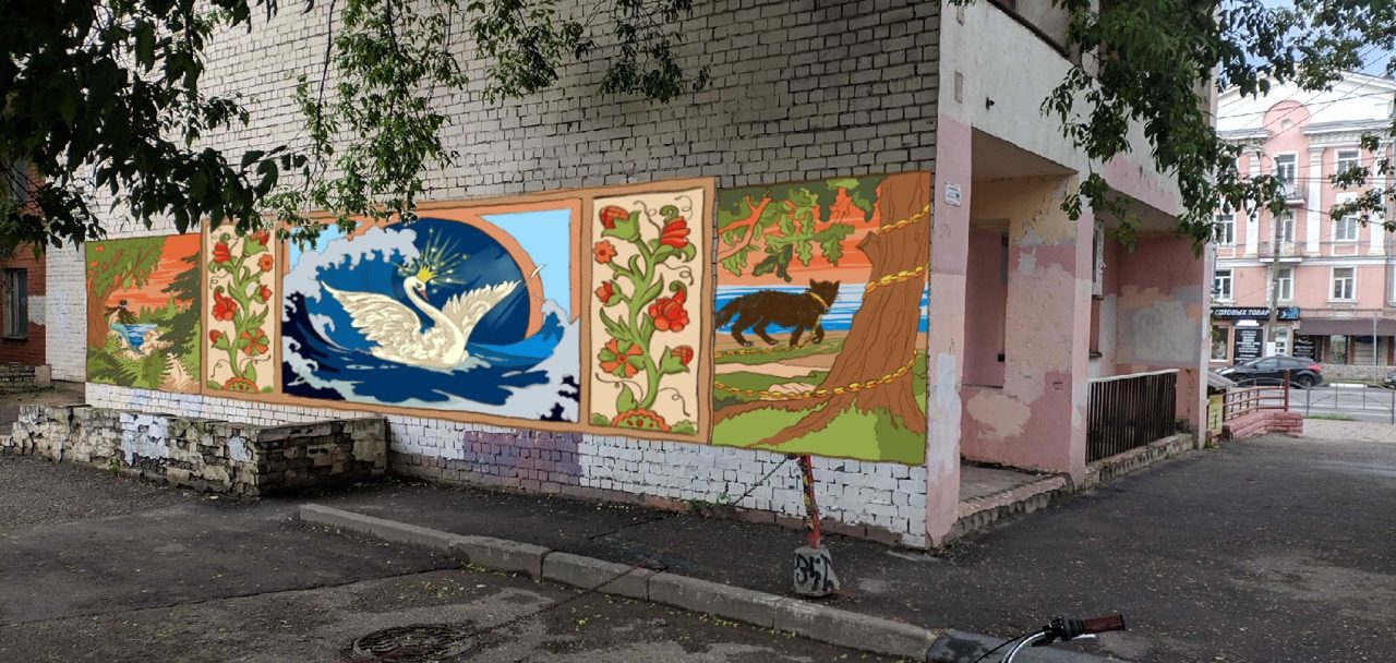 Новое граффити с эпизодами сказок Пушкина нарисуют в Твери