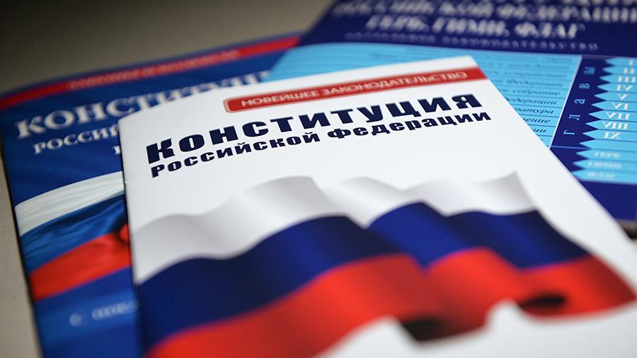 Проголосовать по поправкам в Конституцию жители Тверской области могут в течение недели