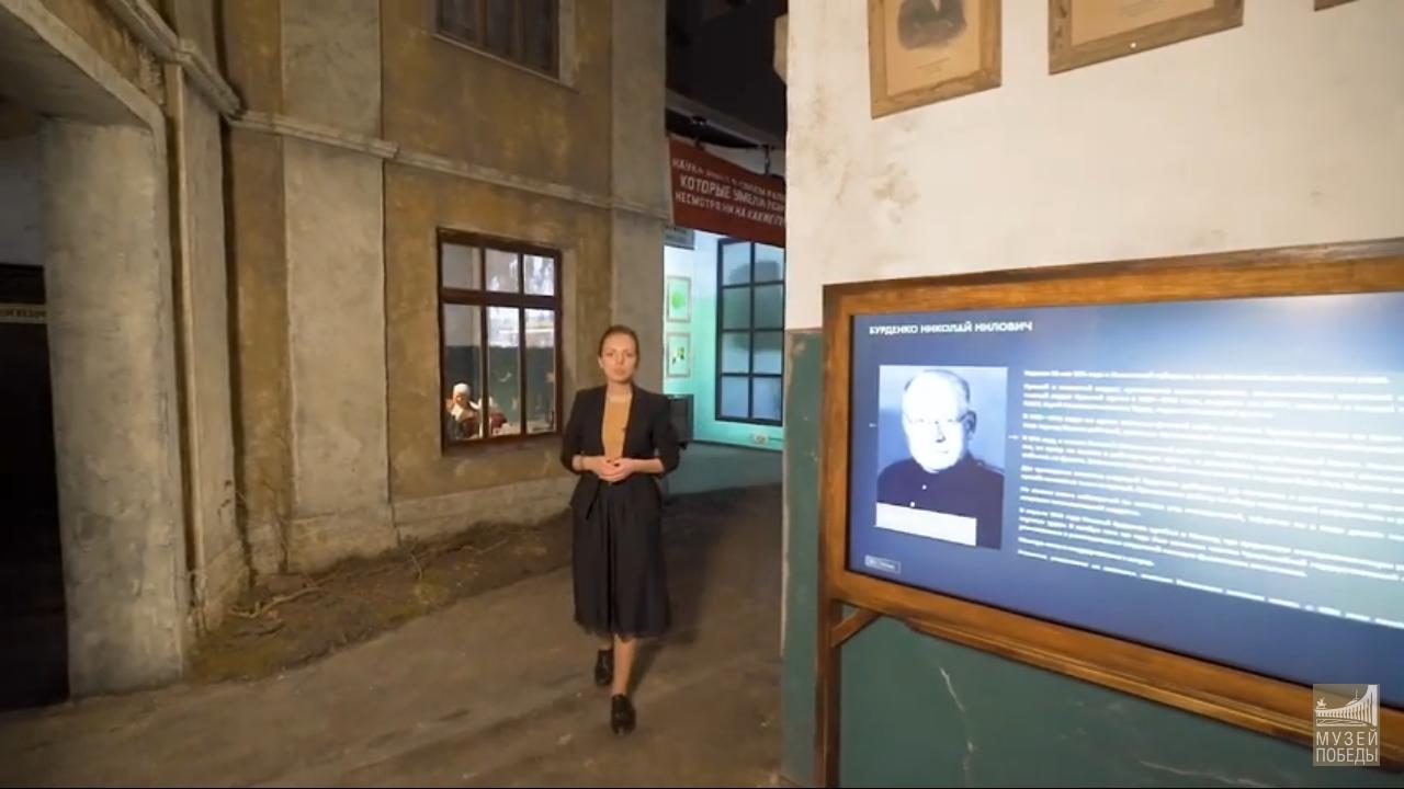 Жителей Тверской области приглашают на онлайн-экскурсию о подвиге медиков в годы войны
