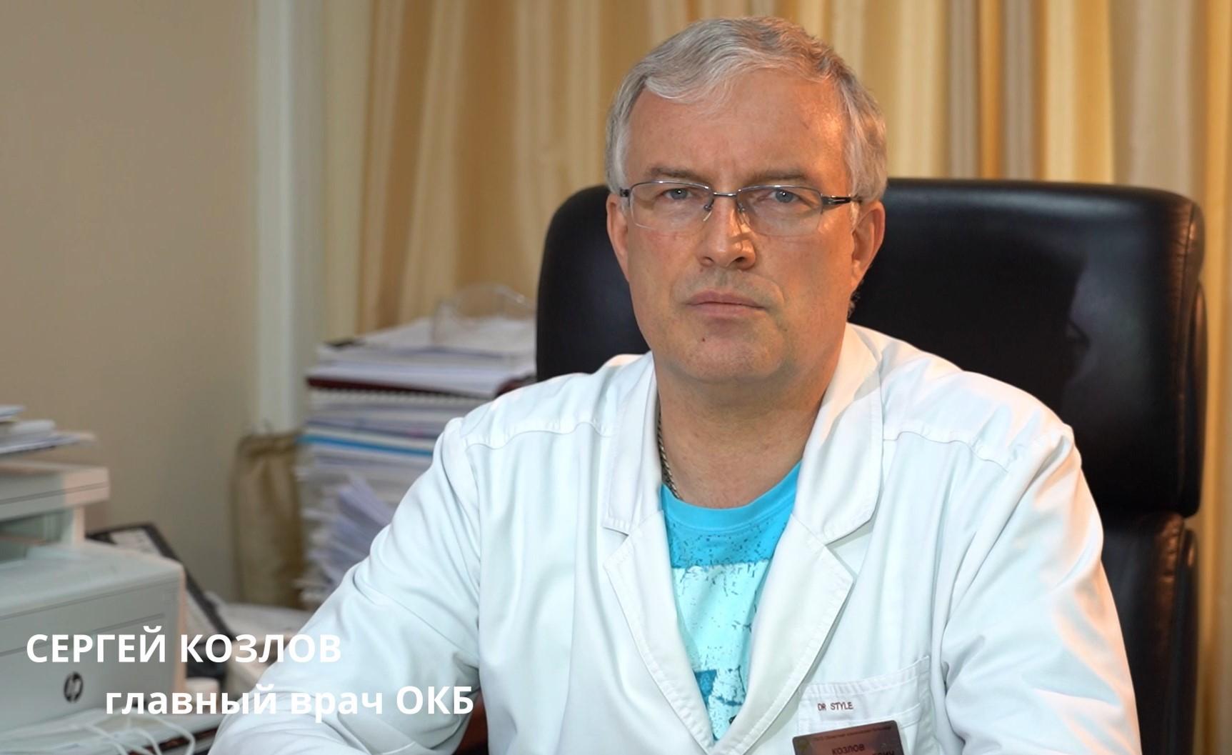 Главный врач Тверской ОКБ поделился ожиданиями от поправок в Конституцию и поздравил коллег с праздником