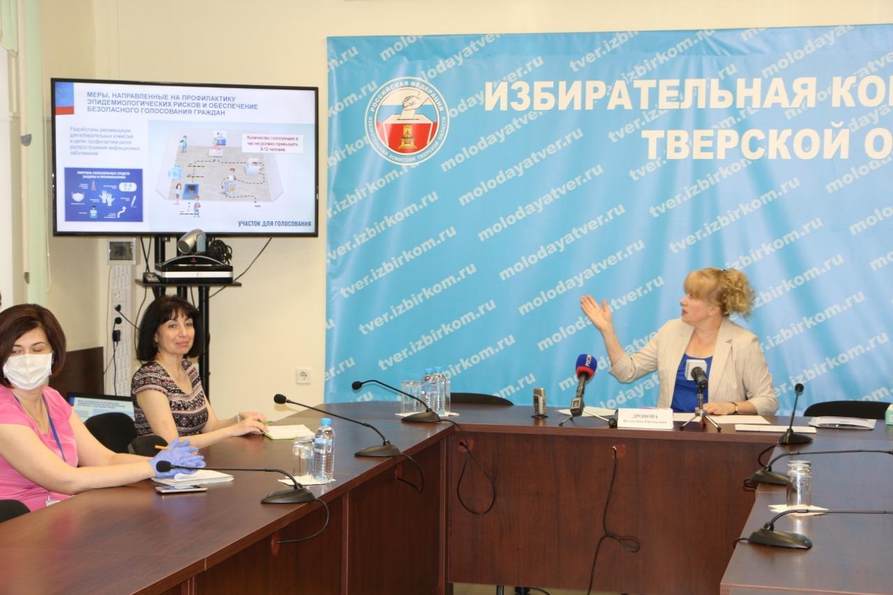 Все участки для голосования в Тверской области открыты с 25 июня по 1 июля с 8:00 до 20:00