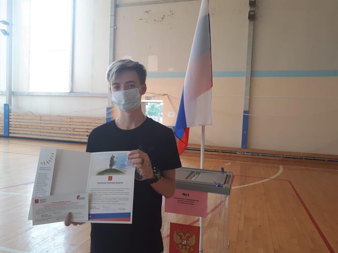 18-летний житель ЗАТО Озёрный Виктор Столбов: уверен, что первый выбор моих сверстников будет правильным