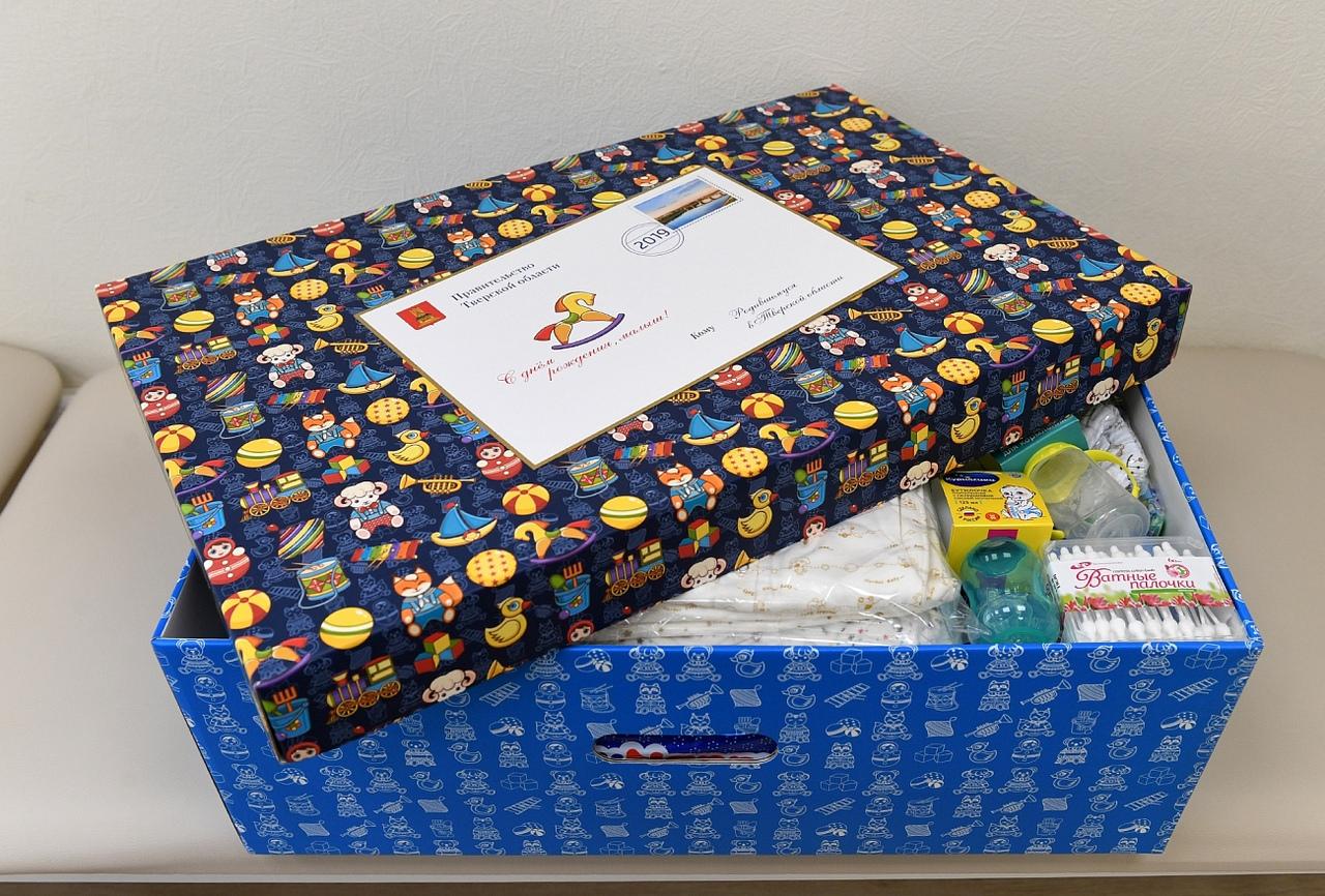 Более 3300 семей Тверской области получили региональный подарок для новорожденных