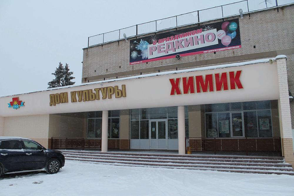 Дом культуры в Тверской области пополнится новым оборудованием