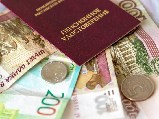 В июне изменится график доставки пенсии в Тверской области