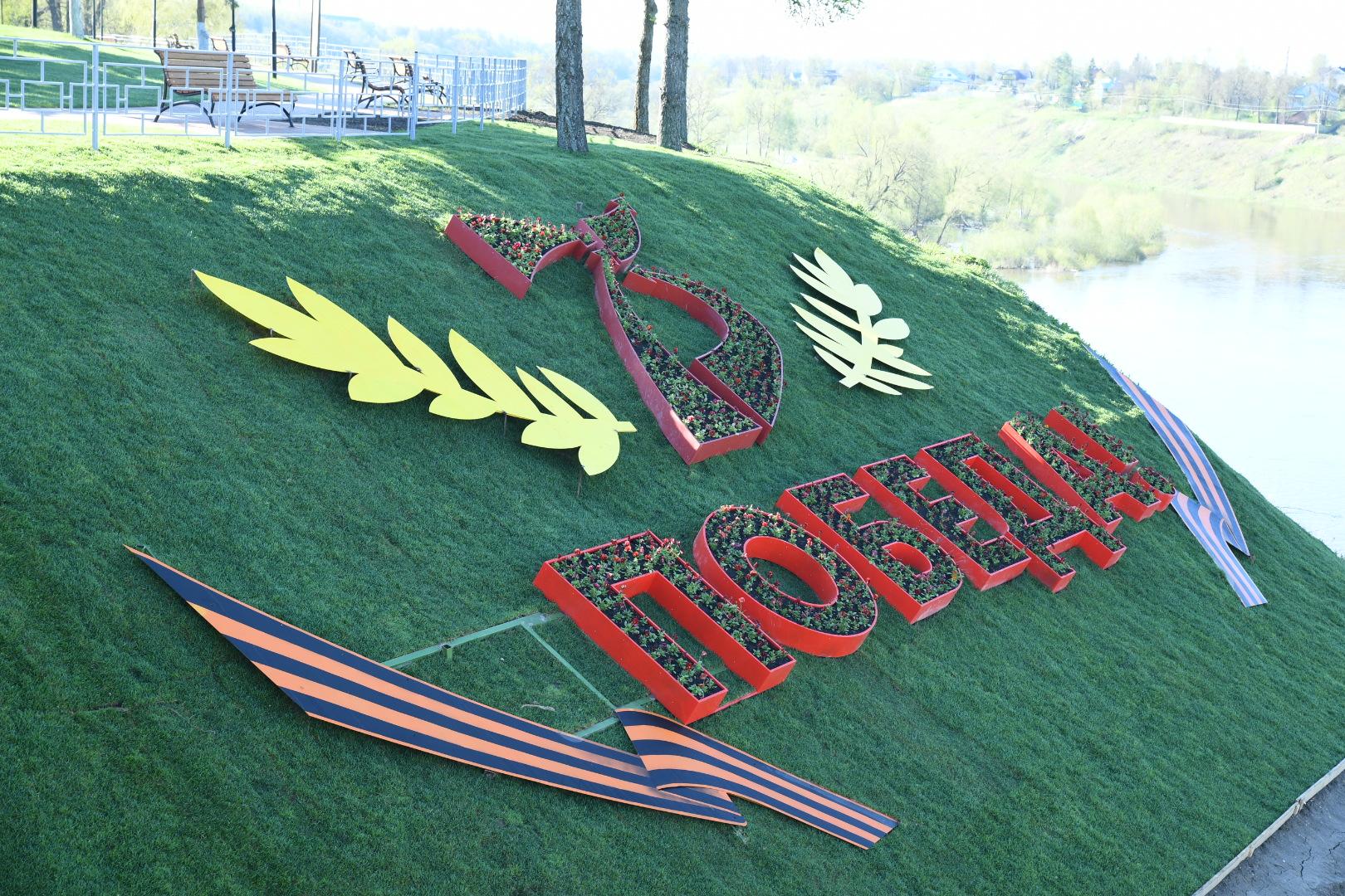 Торжества в честь 75-летия Победы пройдут в четырех городах Тверской области