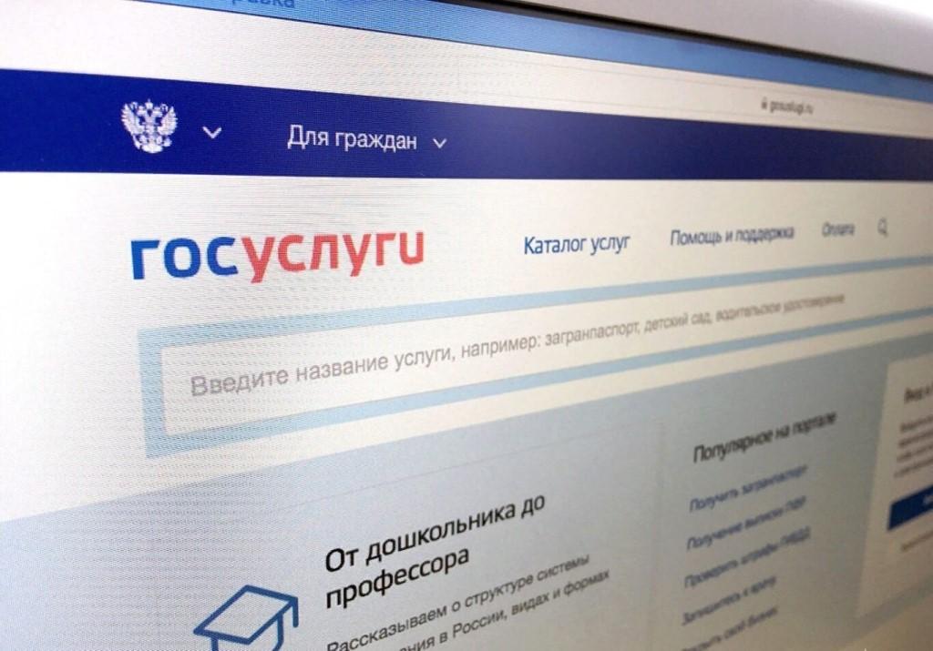 В ПФР объяснили из-за чего могут отказать в выплате 10 тысяч рублей