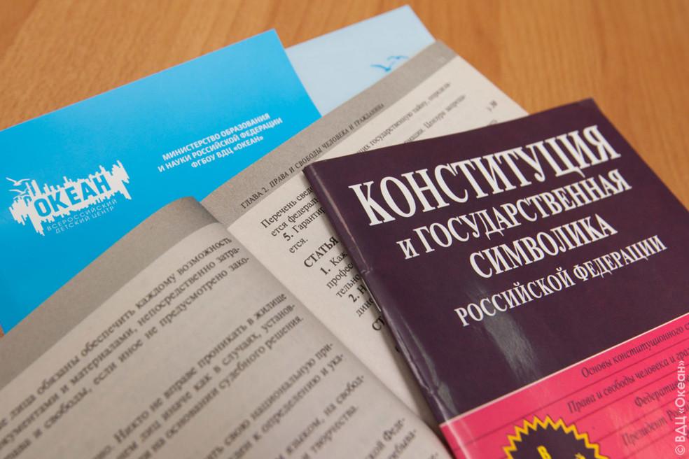 Губернатор рассказал, как пройдет общероссийское голосование в Тверской области