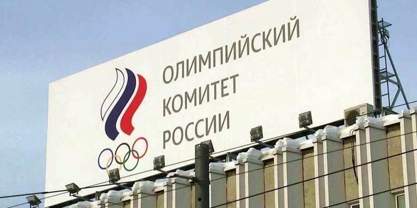 Ветераны спорта Тверской области получили финансовую поддержку от Олимпийского комитета России