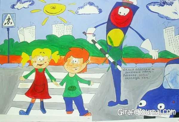 Детей Тверской области приглашают принять участие во Всероссийском конкурсе рисунков