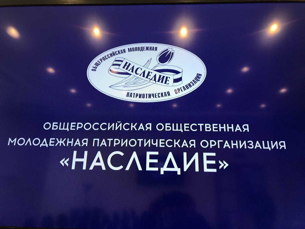 Организация «Наследие» проведет инвентаризацию Красной книги Тверской области