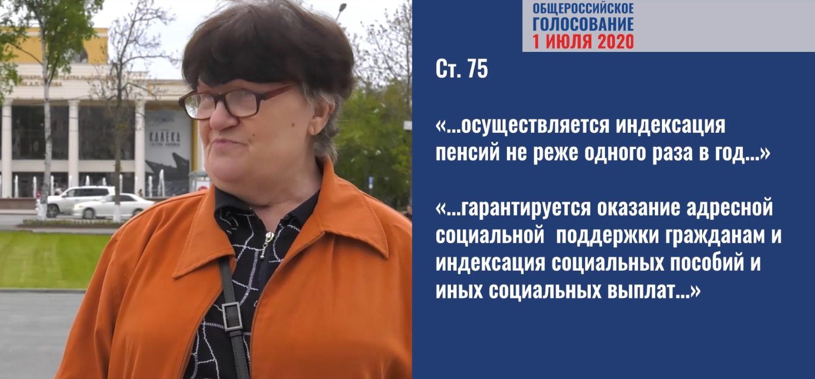 Граждане России рассказывают чем для них важны социальные гарантии