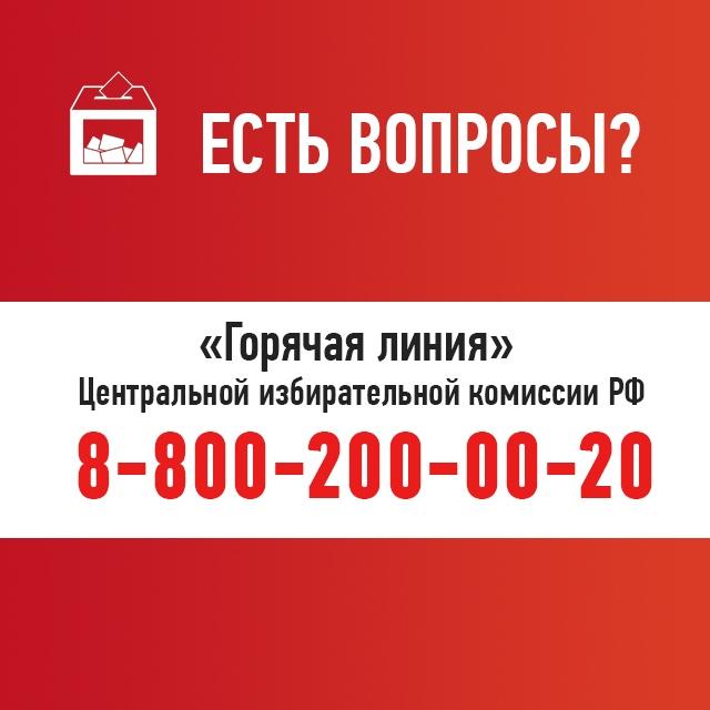 Для удобства жителей избирательные участки в Тверской области работают с 8 утра до 20.00