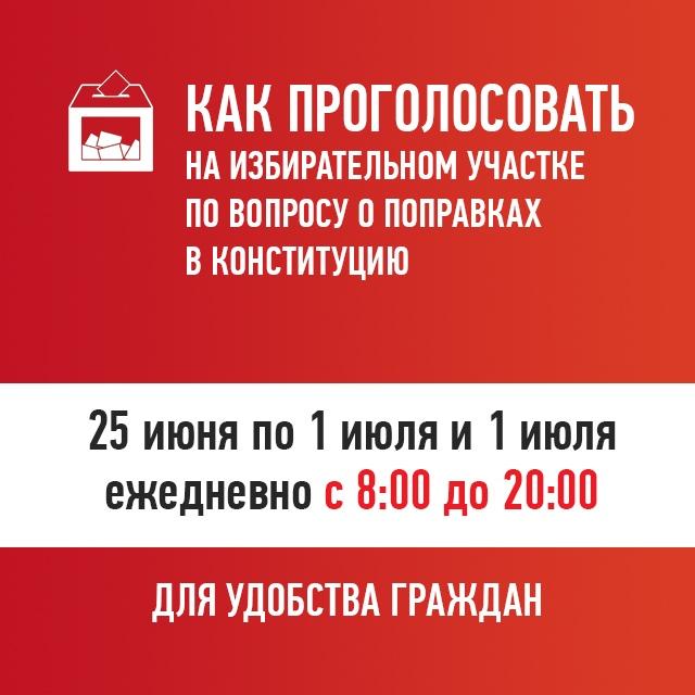 Ветеран Великой Отечественной войны Иван Кладкевич поделился мнением о поправках в Конституцию