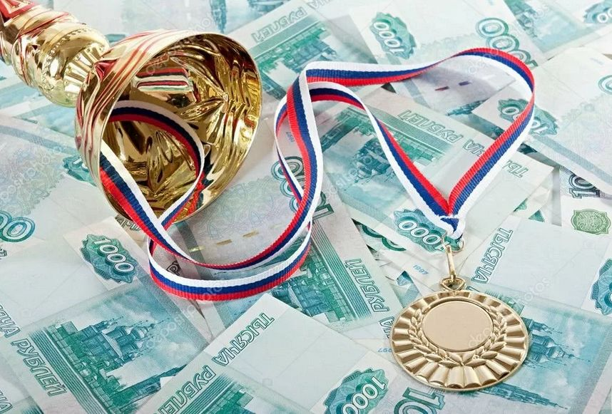 Губернаторские стипендии получают 127 тверских спортсменов