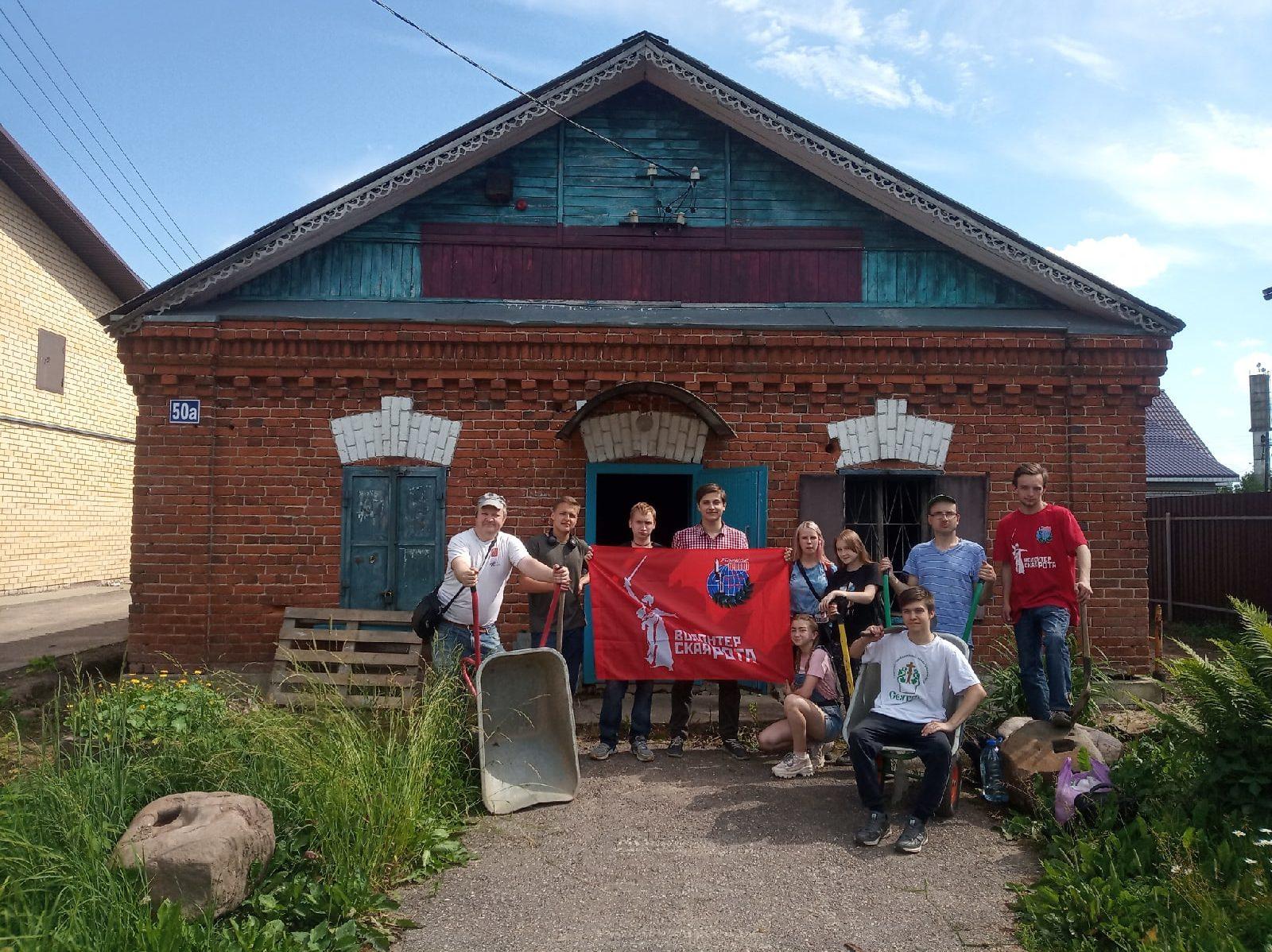 Волонтёры помогли Васильевскому музею под Тверью