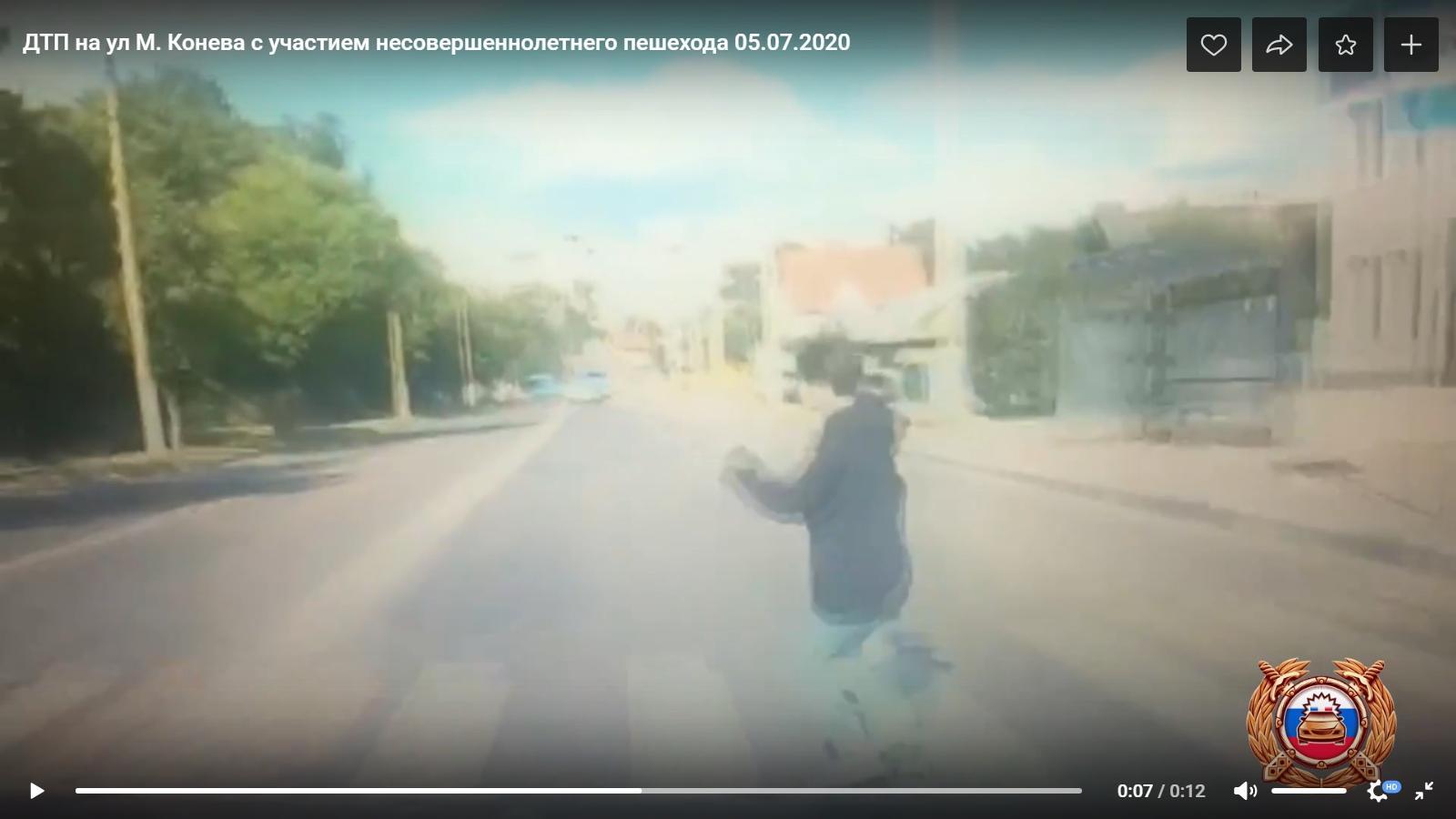 Момент наезда автомобиля на 13-летнюю девочку попал на видео в Твери