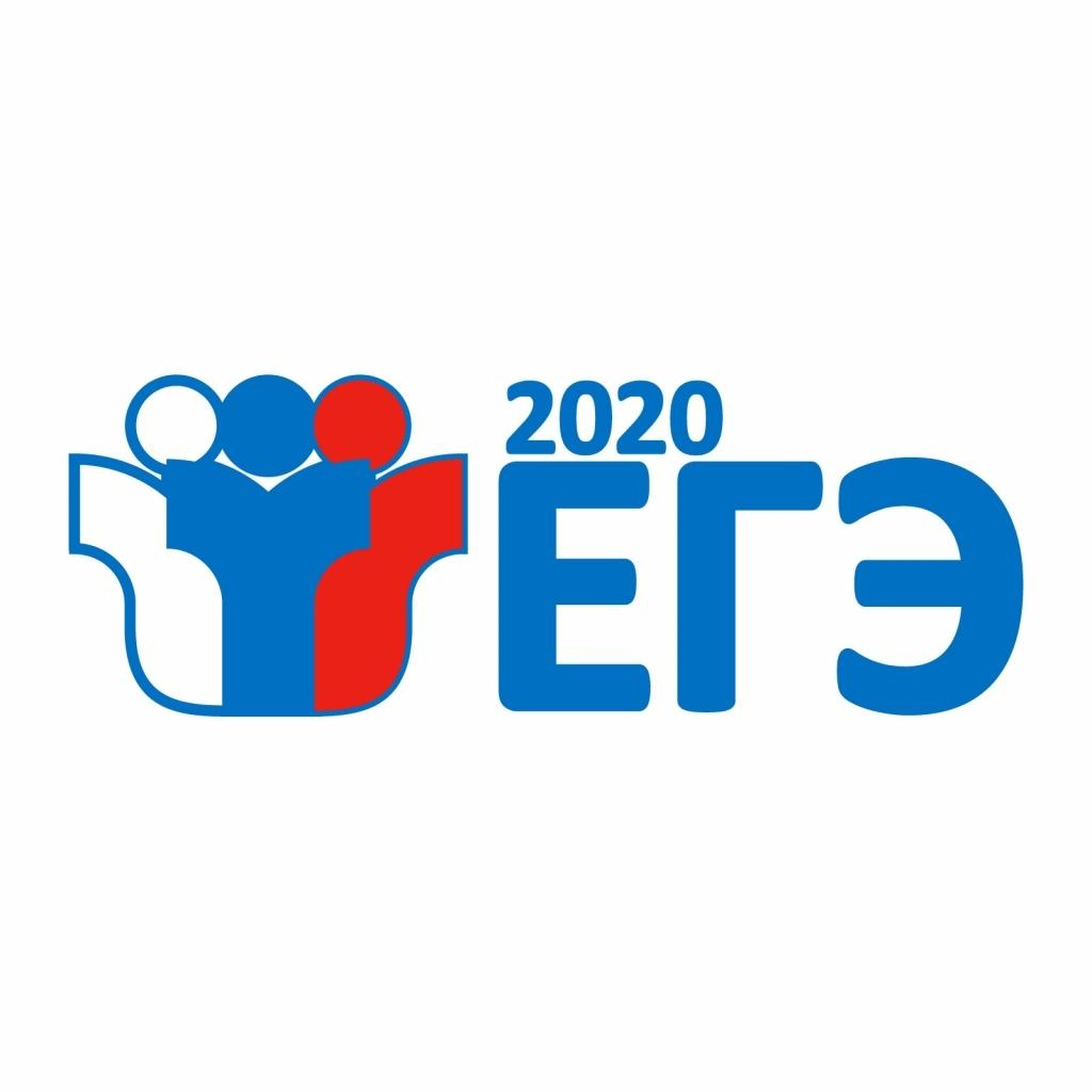 Первые результаты ЕГЭ в Ржеве: четыре выпускника сдали госэкзамен на 100 баллов