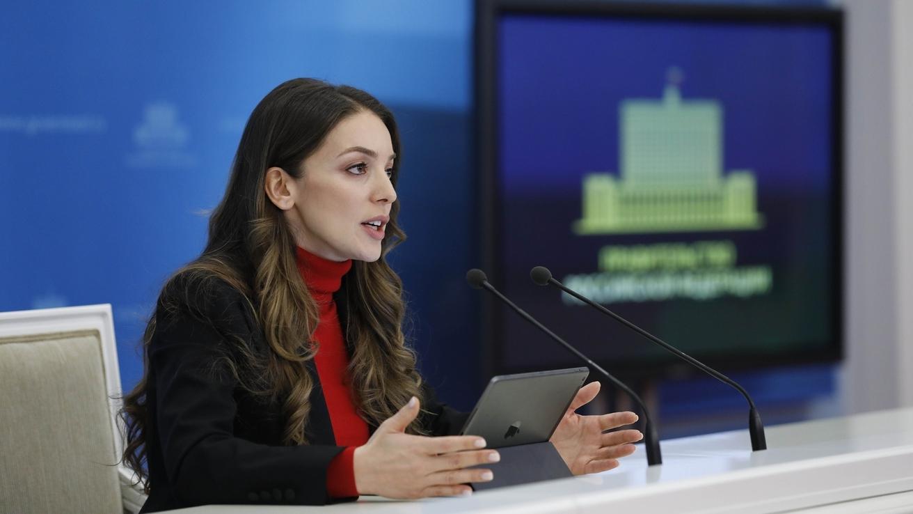 Глава Ростуризма Зарина Догузова приедет в Тверскую область на открытие моста в туристической зоне «Завидово»