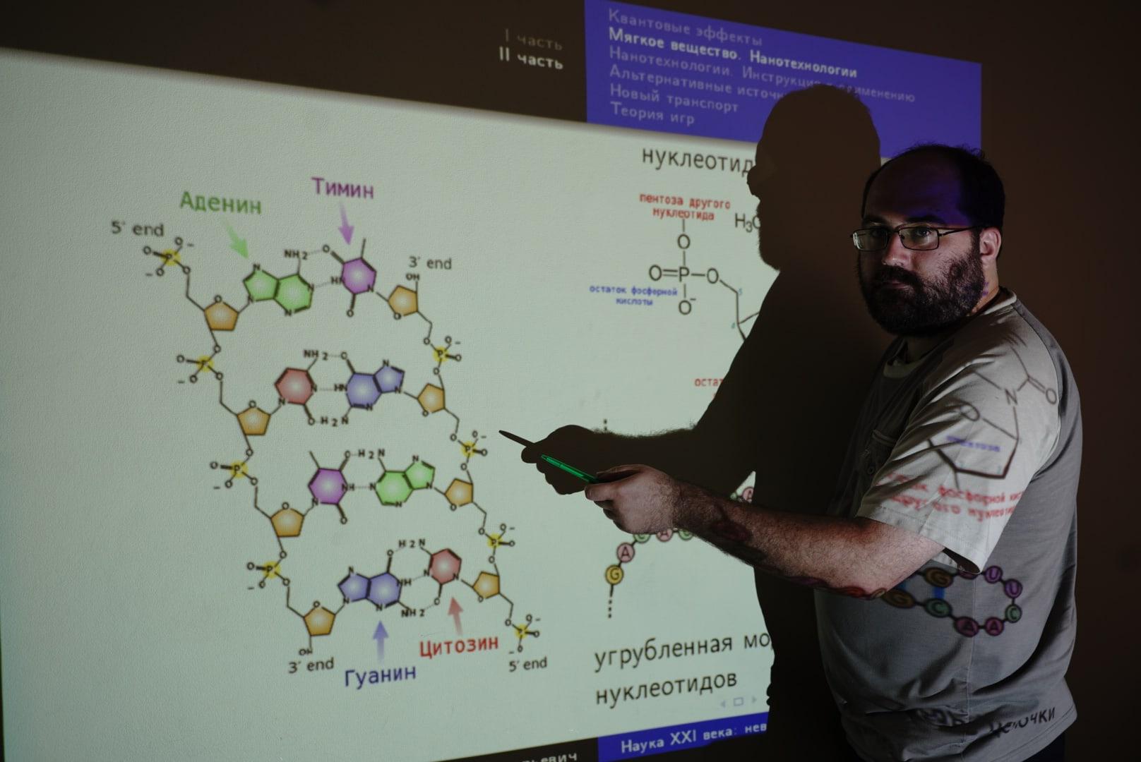 Наука XXI века: кандидат наук Олег Шавыкин о квантовых компьютерах и нейросетях