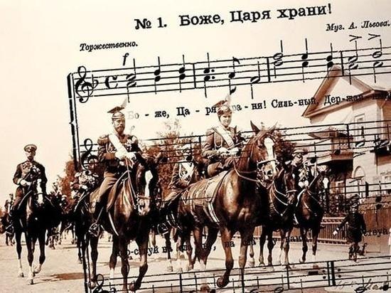 """Проект """"Первые"""": Как тверские создавали национальные гимны России"""