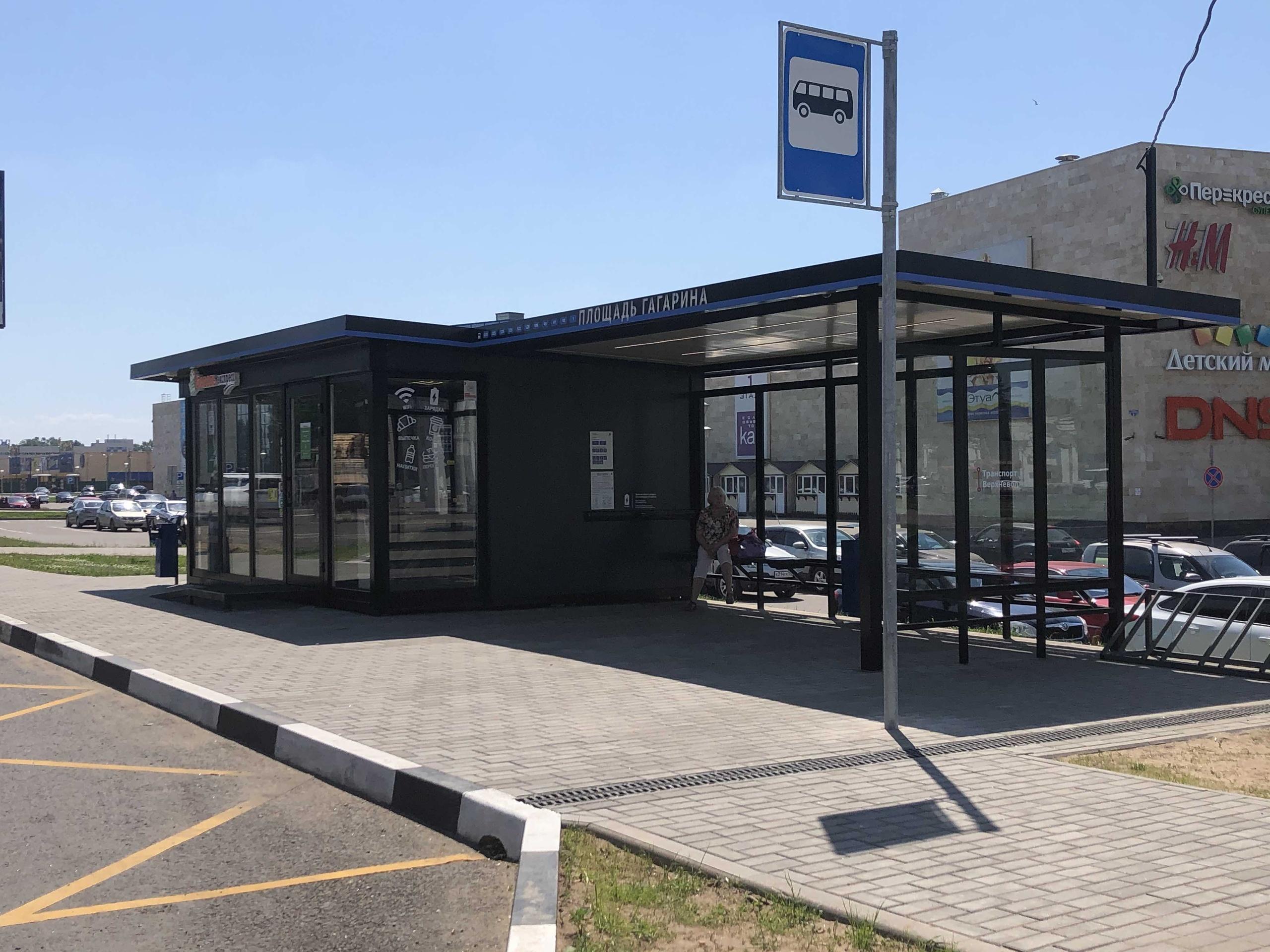«Ростелеком» предоставил умные сервисы для двух остановочных комплексов Твери