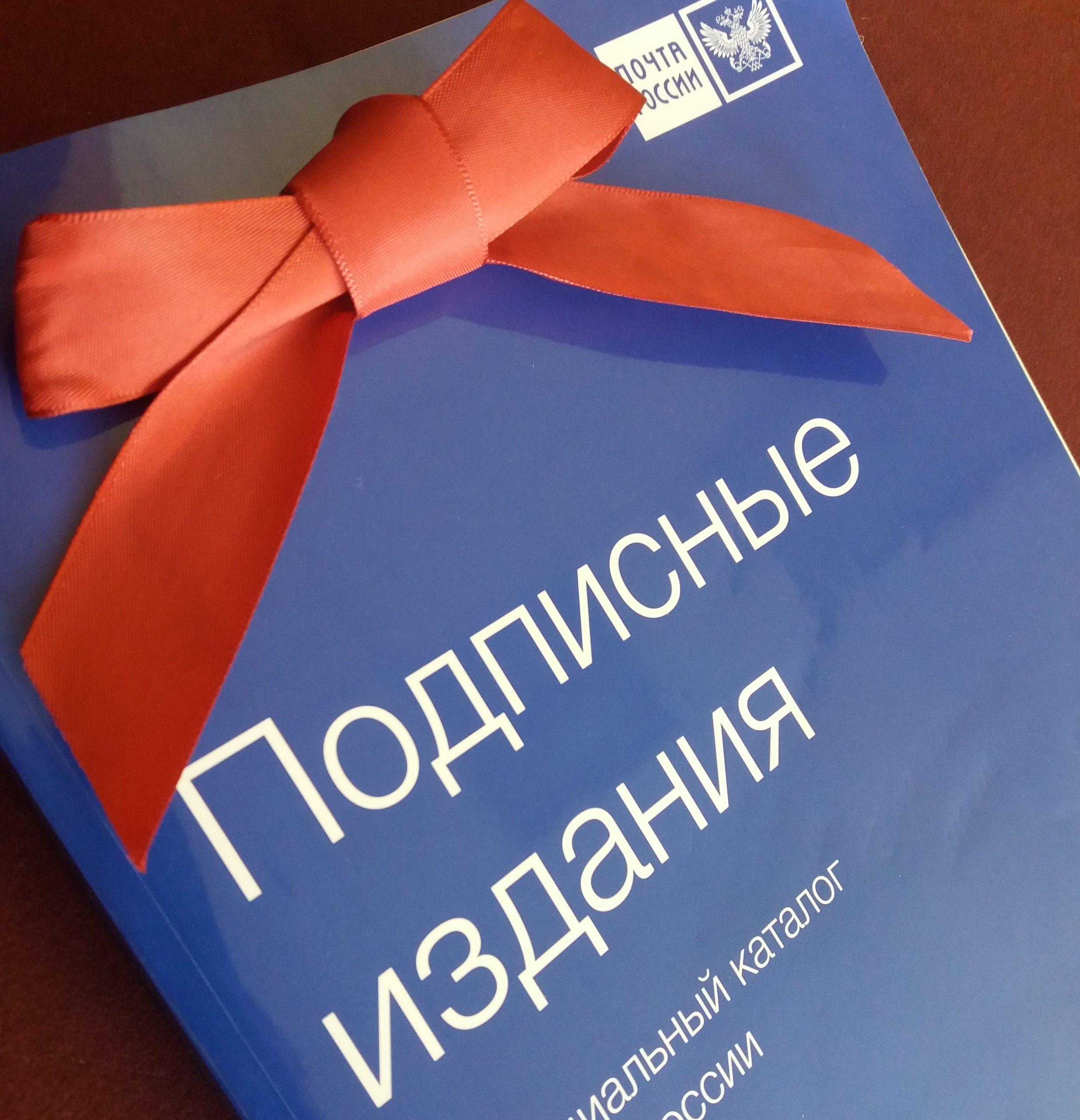 ТОП – 5 самых читающих районов Тверской области
