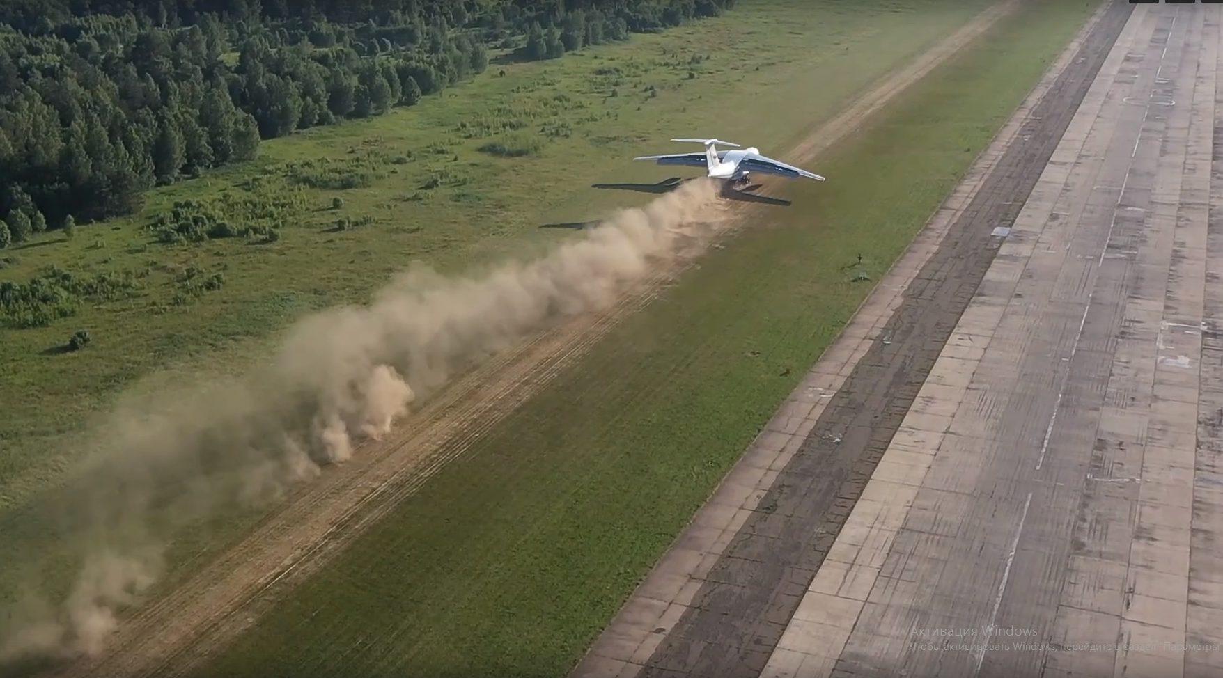 Тверские лётчики совершили сложную посадку грузового самолёта на грунтовую полосу