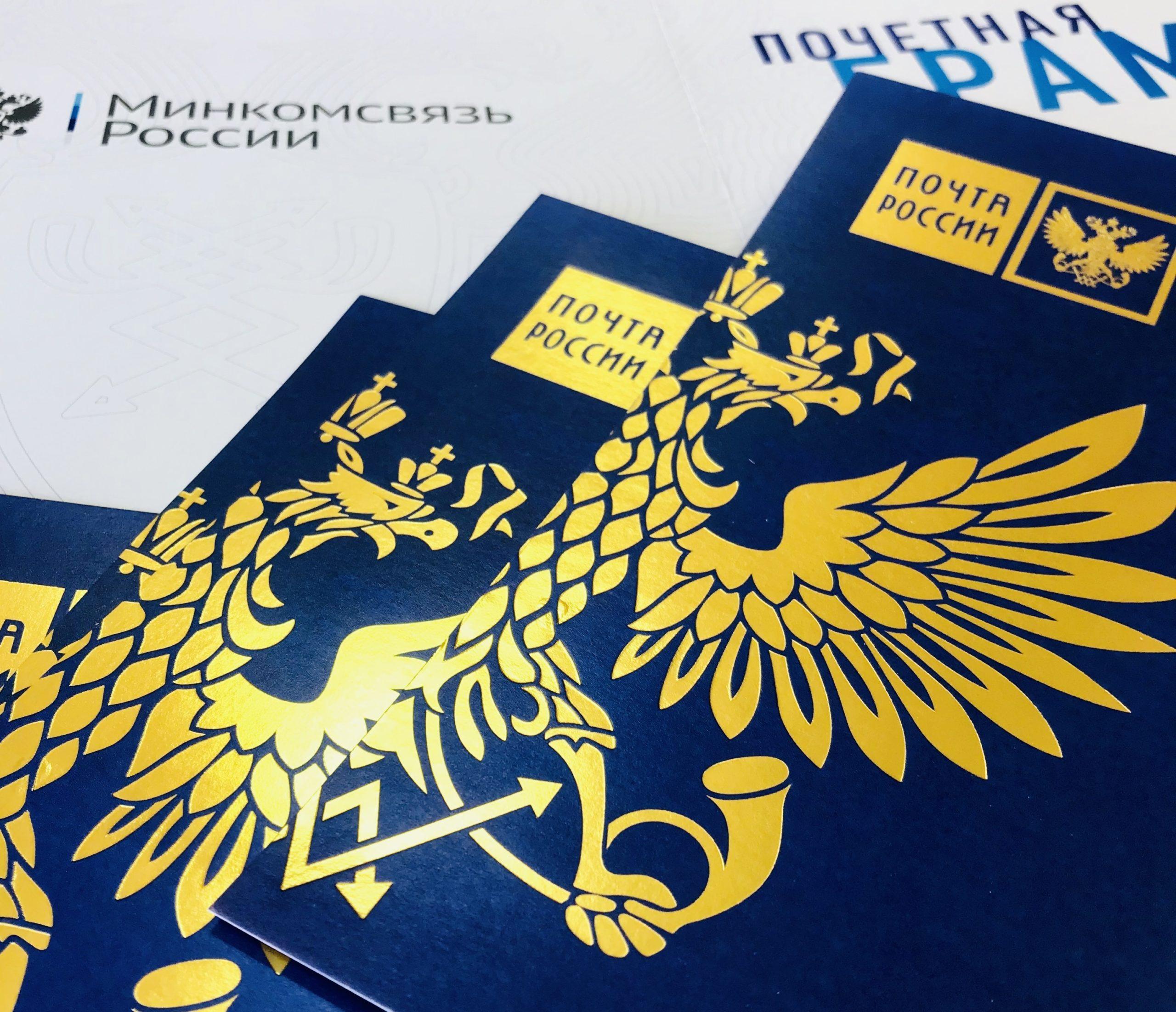 12 июля тверские почтовики отмечают профессиональный праздник