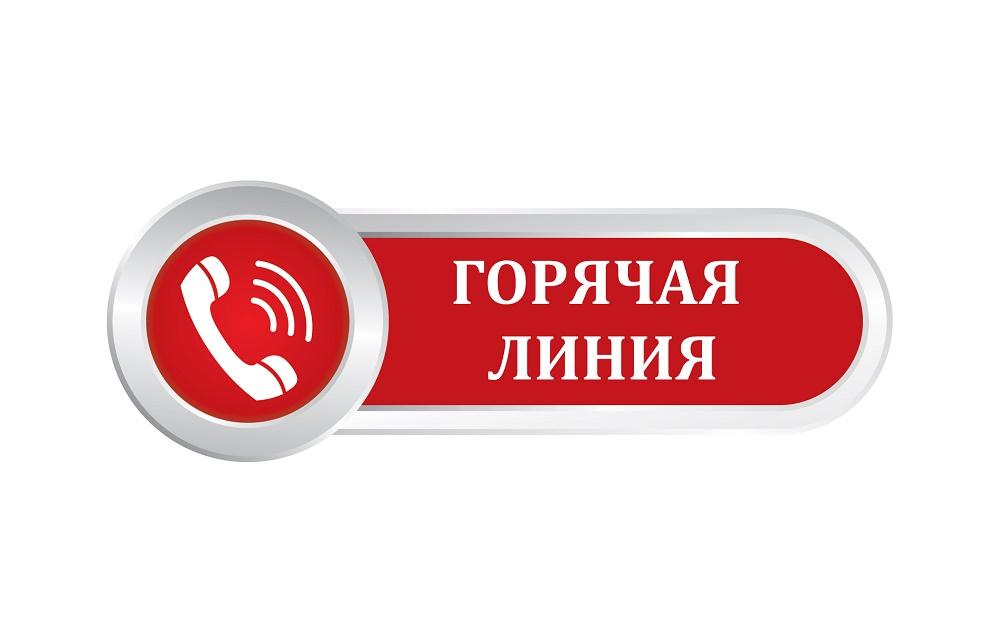 Тверской Россельхознадзор проведет «горячую линию» по ветеринарному законодательству