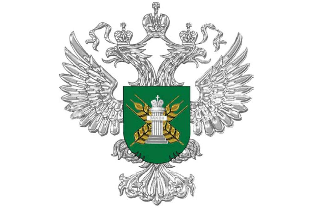 Россельхознадзор по Тверской области заключил трехстороннее соглашение о взаимодействии