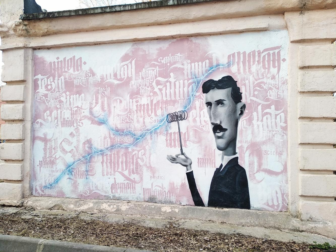 164 года Николе Тесла: в Твери создан граффити-портрет великого учёного