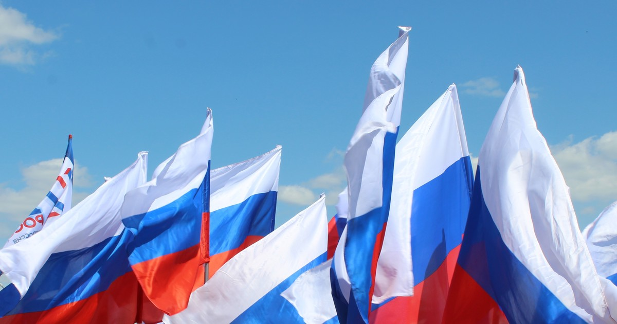 День России предложили отмечать 1 июля