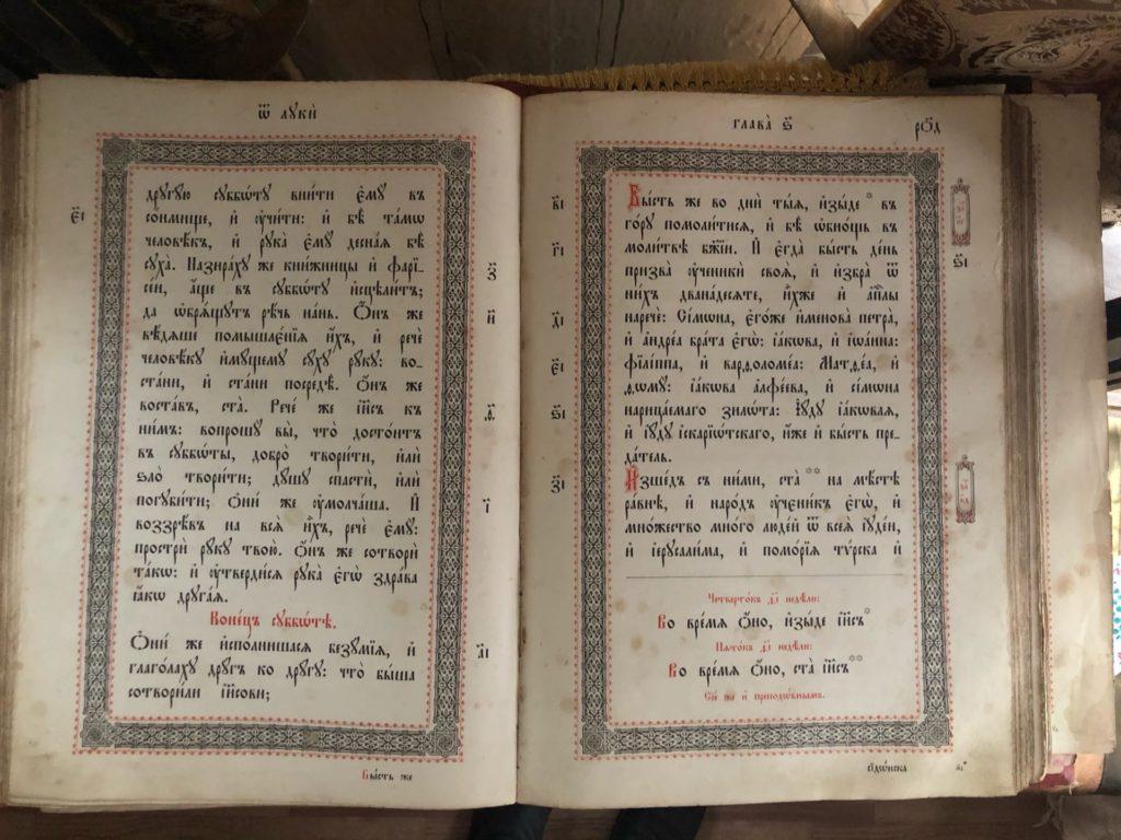 """Проект """"Первые"""": каким был патриарх Тихон - первый святой советского времени"""