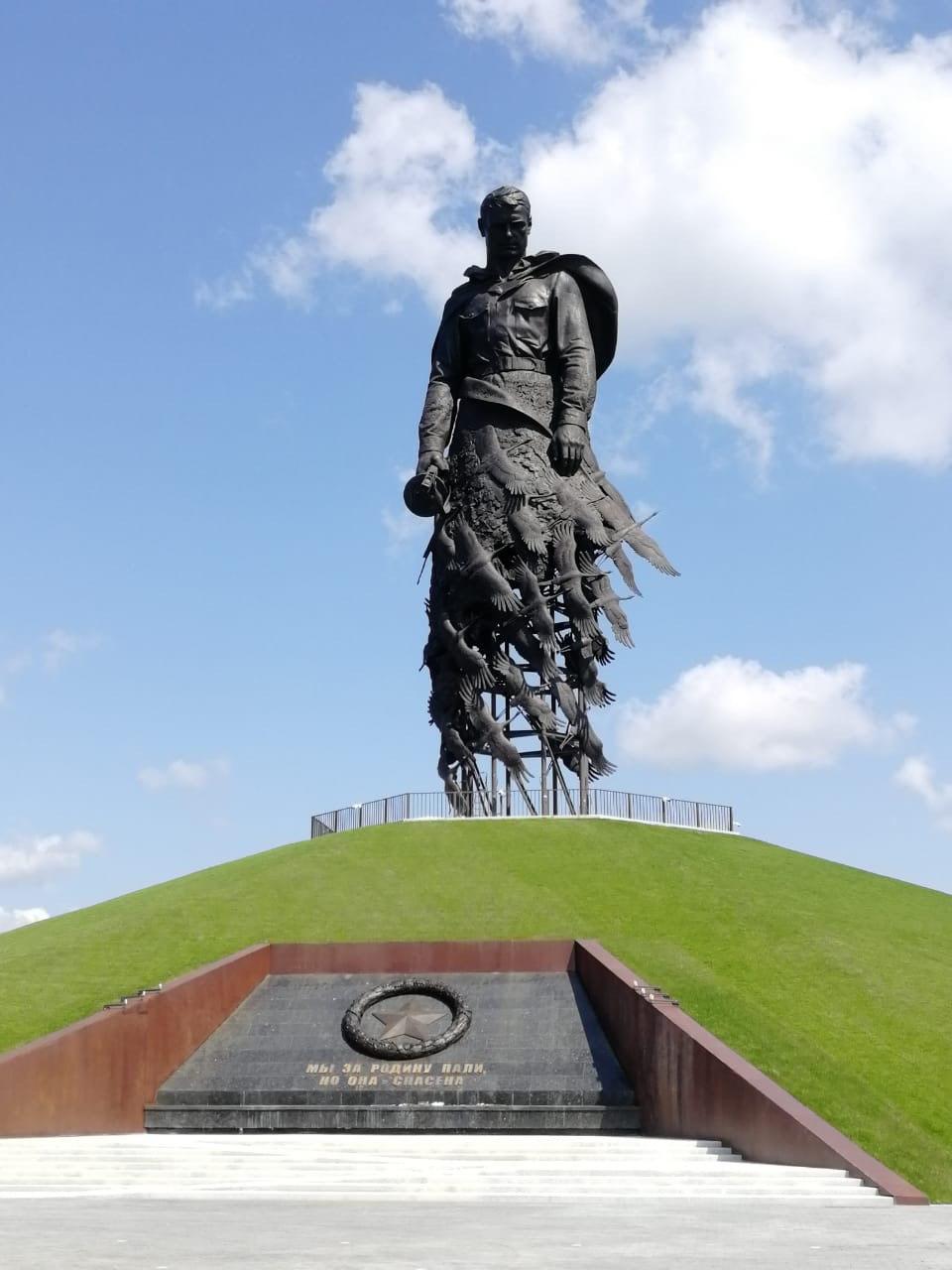 Ржевскому мемориалу посвятили стихи