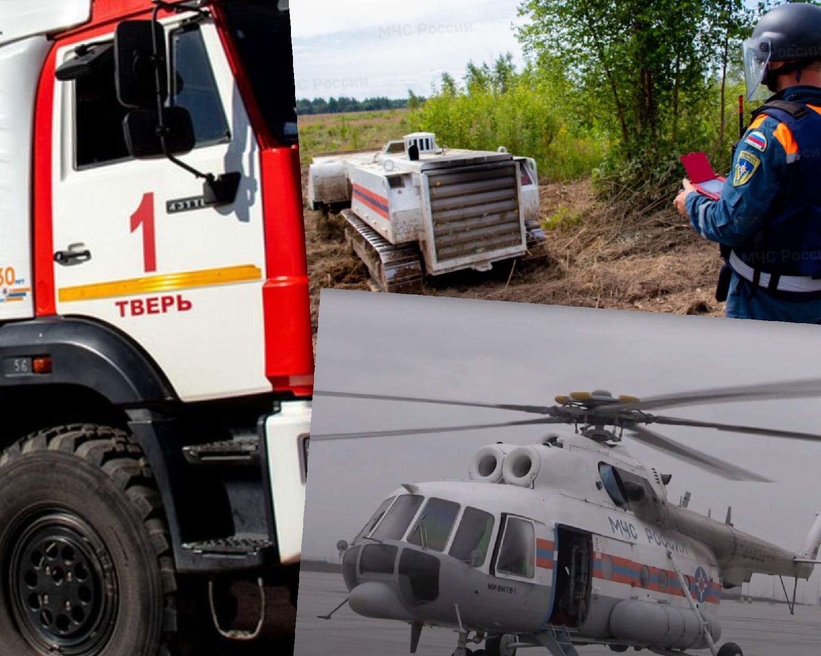 Техника спасения: ТОП-5 видео про арсенал МЧС в Тверской области