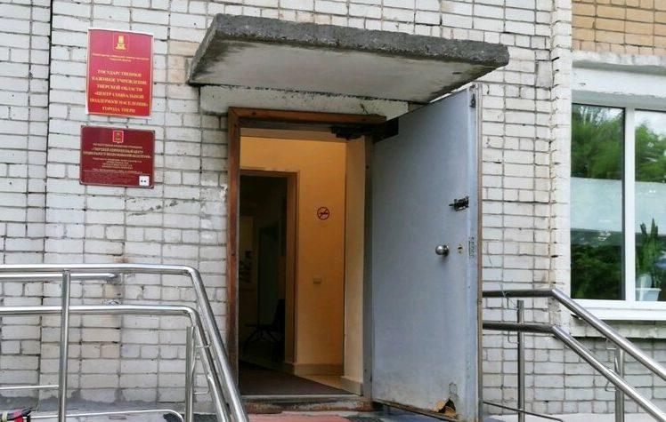 Центр социальной поддержки населения Твери будет работать в выходные дни
