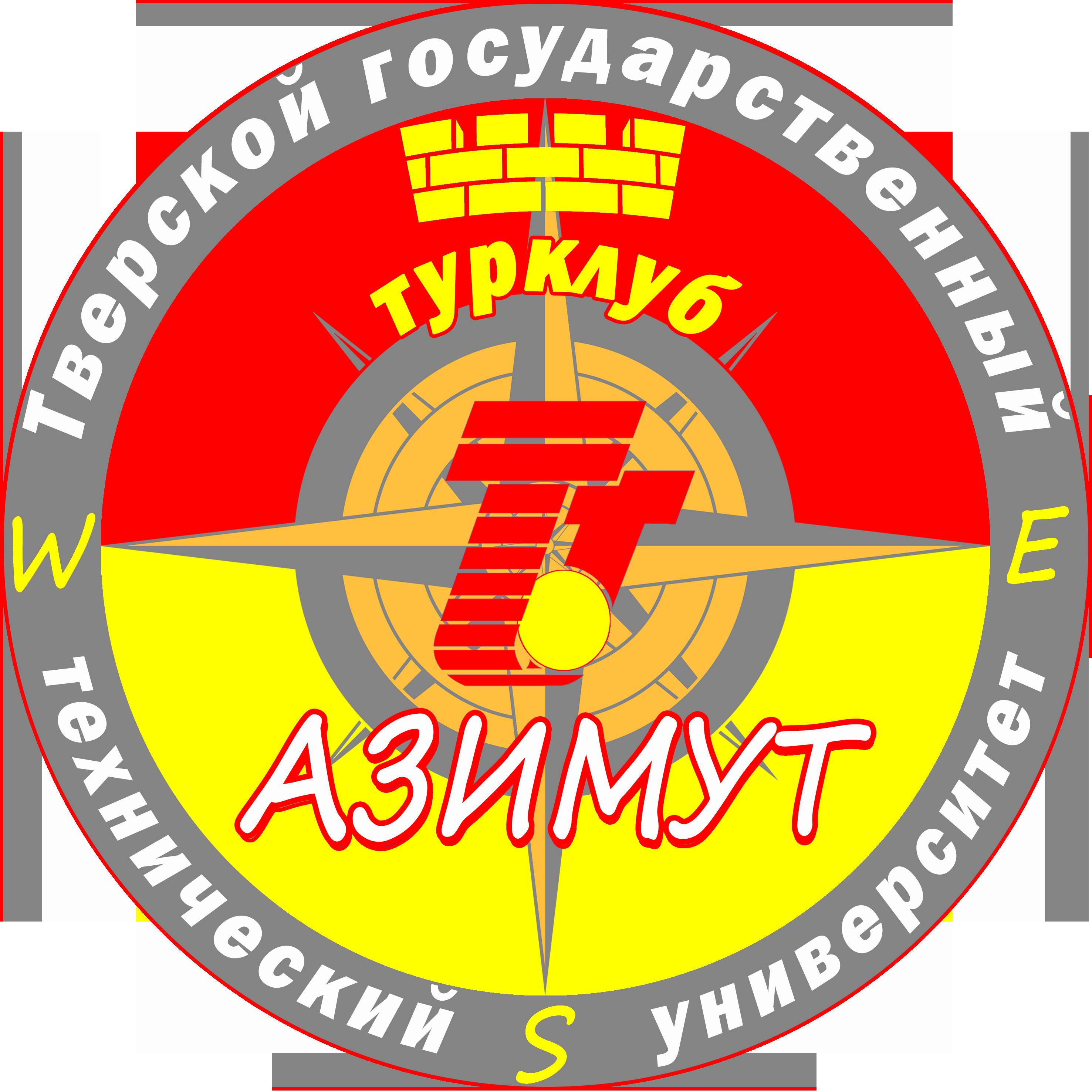 В Тверской области назван победитель конкурса «Доброволец России-2020»